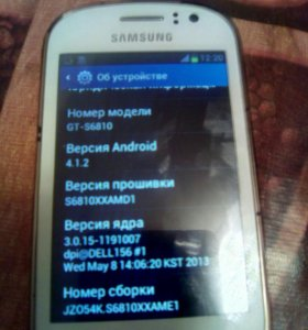 Samsung androud