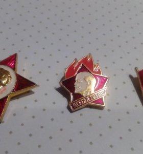 """Значок СССР """"Комсомольский,Пионерский,Октябрятский"""