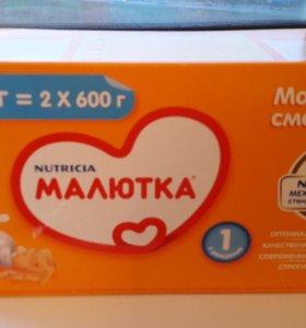 смесь Малютка 1.1200 г