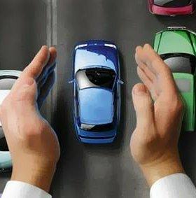 Автомобильная помощь