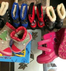 Обувь для всей семьи на заказ.