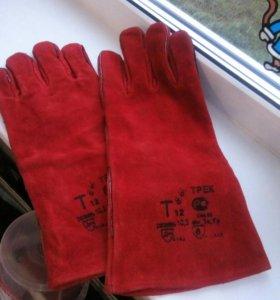 Перчатки рабочие натуральная замша