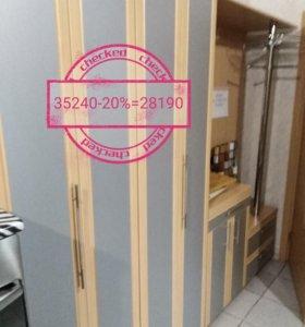 N7 Мебель распродажа