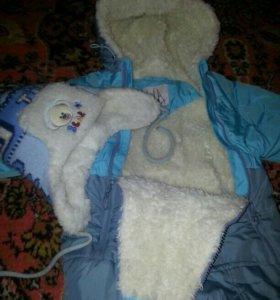 Зимний костюм для мальчика до 1 года