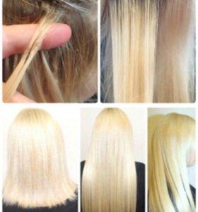 Наращивание волос. Окрашивание волос