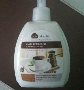 Мыло для кухни, устраняющее запахи c ароматом кофе