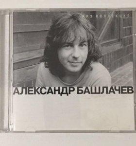 Александр Башлачев (Mp-3)