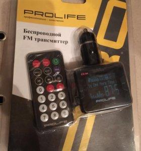 ФМ/FM трансмиттер проигрыватель новый ❗️