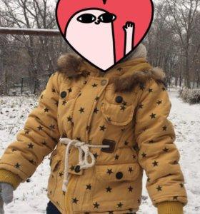 Зимняя куртка 🧥