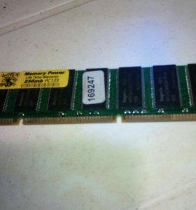 Оперативная память 256МВ