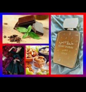 Арабский парфюм. ОТЛИВАНТ 10мл