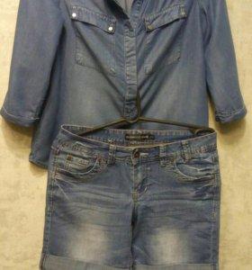 Рубашка + джинсовые шорты