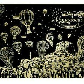 Скретч-картина Воздушные шары