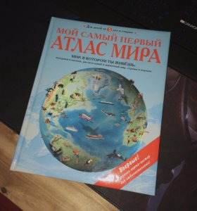 Мягкая книга Атлас мира для детей от 5 лет