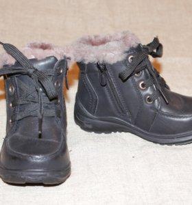 Новые детские ботинки, 25, 28