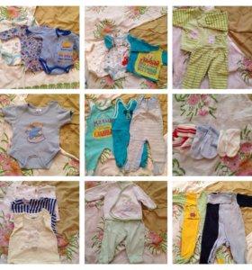 Пакет вещей на мальчика 0-9 месяцев