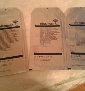 Послеоперационные пластыри фирмы Hartmann с ионами