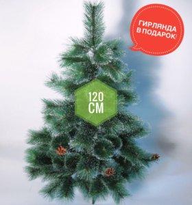 Новогодняя Ёлочка (120 CM)