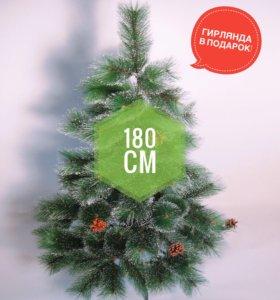 Новогодняя Ёлочка (180 CM)