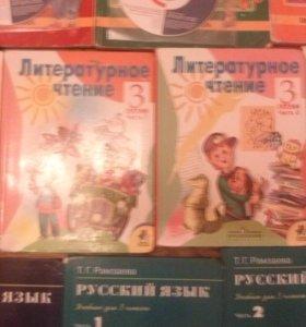 Литература 3 класс(в двух частях)