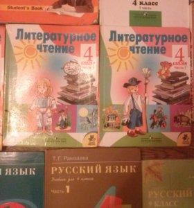 Литература 4 класс(в двух частях)