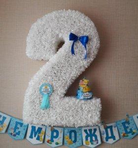 Цифры на день рождение