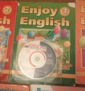 Английския язык 3 класс