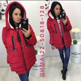 Куртка зима xxl