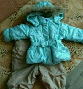 Зимний костюм Войчик