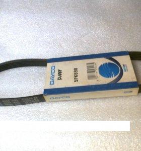Ремень генератора ford поликлиновый 5PK698 dayco