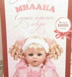 Интерактивная кукла Милана