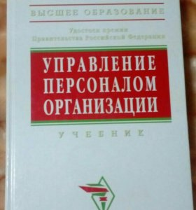 Автор А.Я.Кибанов