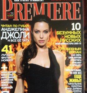 Подборка журналов о фильмах и музыке