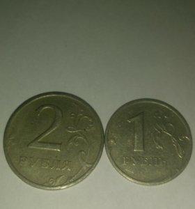 1 и 2 рубля 1999 ммд