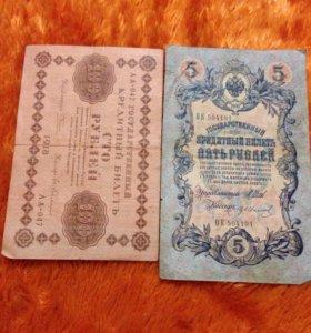 Продам две банкноты
