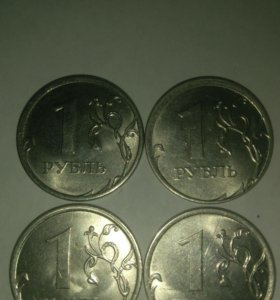Брак монет