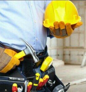 Все виды ремонта и строительства