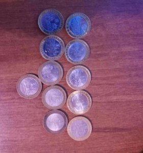 Монеты 10 рублей биметалл, древние города.