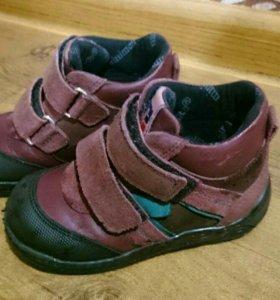 Ботинки ортопедические Minimen 24 размер