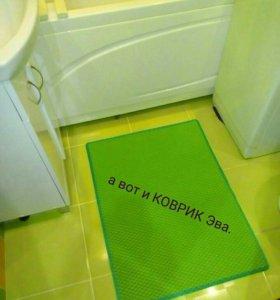 Коврик в ванную комнату