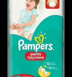 Памперс-трусики