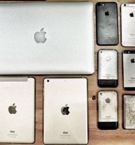 Apple (iPhone, iPad, lPod, MacBook Air)