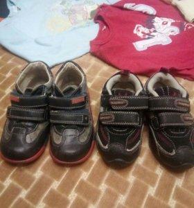 Ботинки и крососовки кожа