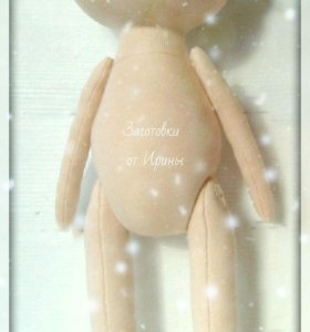 Заготовка тела для текстильной куклы