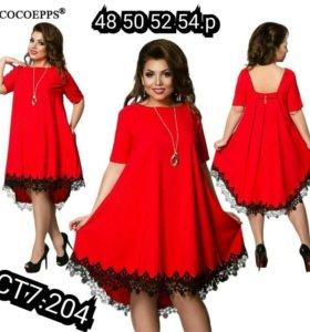 Платье новое,в наличии 2 шт