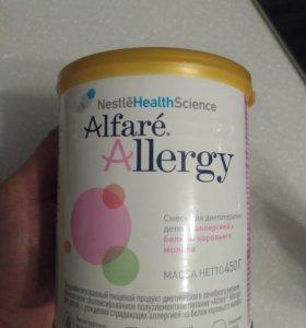 Alfare Allergy