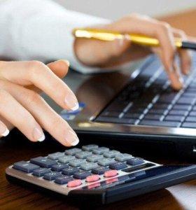Бухгалтерские услуги, заполнение декларации 3-НДФЛ