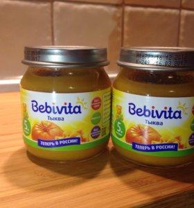 Пюре овощное bebivita тыква