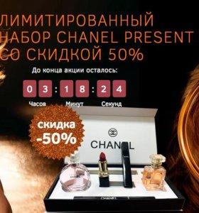 Опт. Набор Chanel Present Set 5 в 1