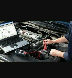 Компьютерная диагностика автомобилей с выездом
